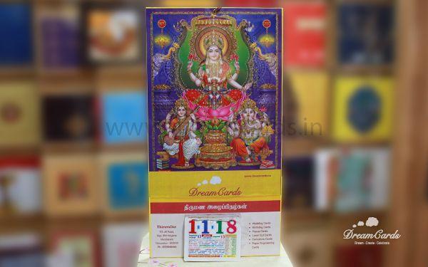 auspicious_lakshmi_crystal_calendar