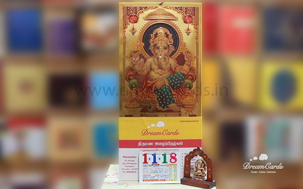 elegant_ganesha_small_gold_foil_calendar