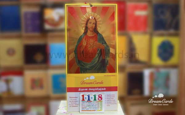 jesus_christ_small_gold_foil_calendar