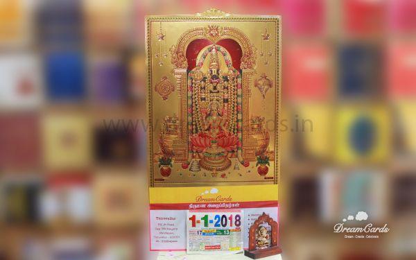 lakshmi_balaji_big_gold_foil_calendar