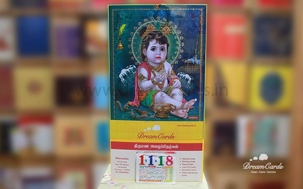 little_krishna_crystal_calendar
