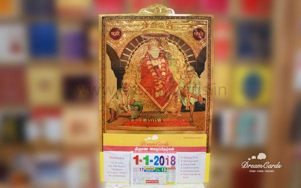 shiridi_sai_baba_big_gold_foil_calendar