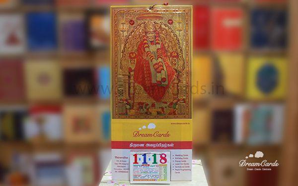 shiridi_sai_baba_small_gold_foil_calendar