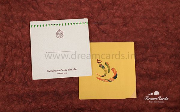 Elegant Ganesha Invitation