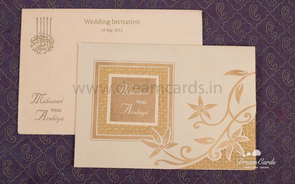 Floral Muslim Wedding Invitation