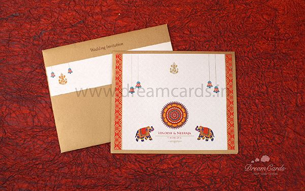 Golden Traditional Invitation
