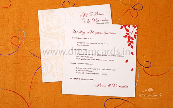 Knot Invitation