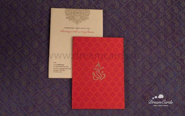 Mandala Art Wedding Invitation