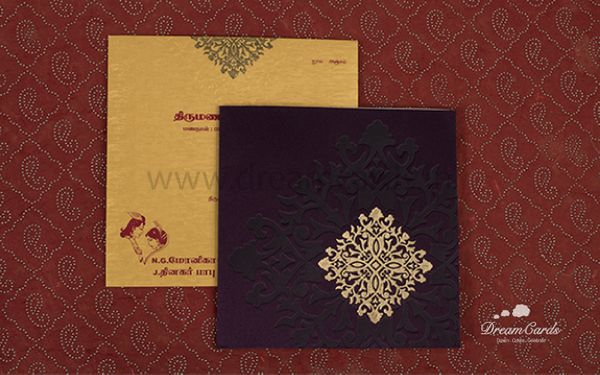 Purple Satin Wedding Invitation