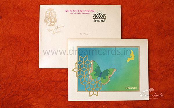 Dreamcards Wedding Invitation Dream Create Celebrate Wedding Cards